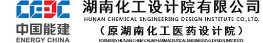 Chemical engineer design